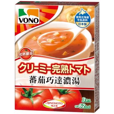 味之素 VONO蕃茄巧達濃湯(15.3gx3入)