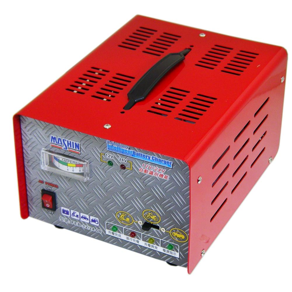 汽機車微電腦全自動充電器(12V/24V)  高級胎壓表-8H