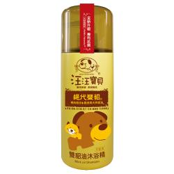 汪汪寶貝雙貂油抗菌沐浴精500ml