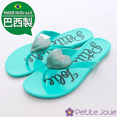 Petite Jolie巴西製-心動十分夾腳拖-519綠