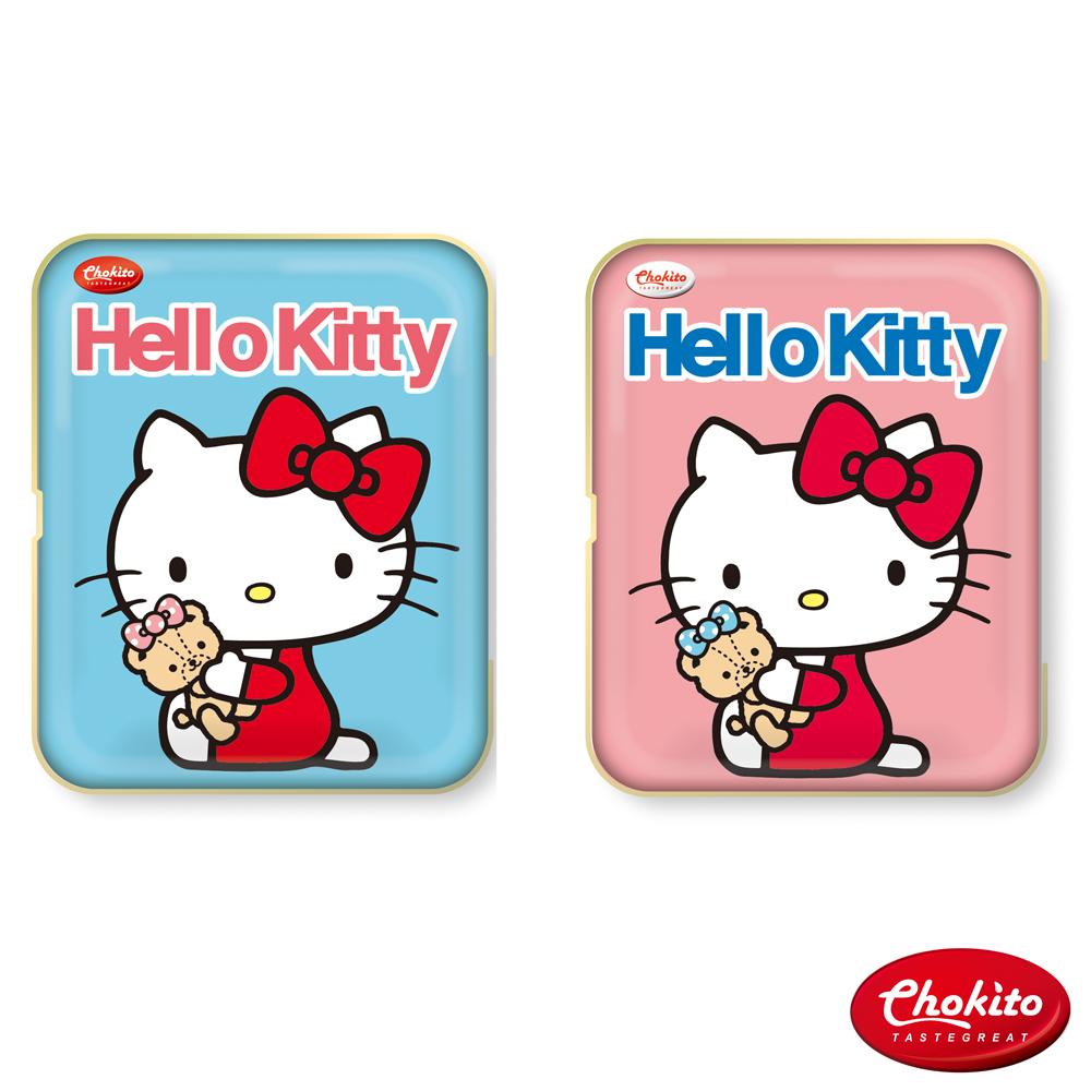 巧趣多 Hello Kitty經典牛奶糖盒-粉紅/水藍(35g)