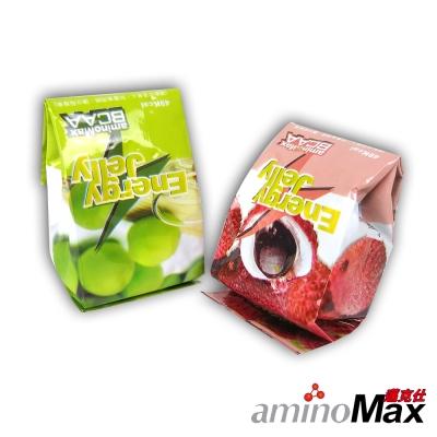 aminoMax 邁克仕 Energe Jel能量(青梅)(荔枝)晶凍(20個)