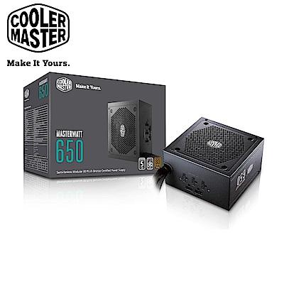 Cooler Master MasterWatt 650W 80Plus銅牌 電源供應器