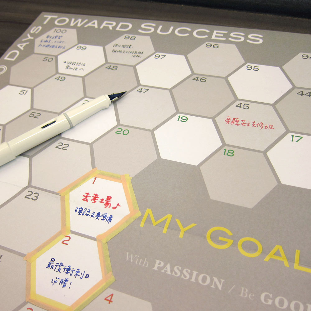 W2Design目標達成-倒數100天日曆-三入組(蜂窩城堡)