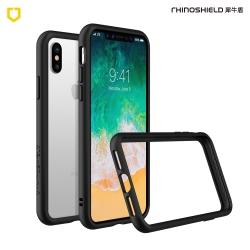 犀牛盾iPhone X防摔邊框手機殼