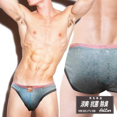 男內褲 超低腰素面抗菌機能三角內褲(綠) aDLer
