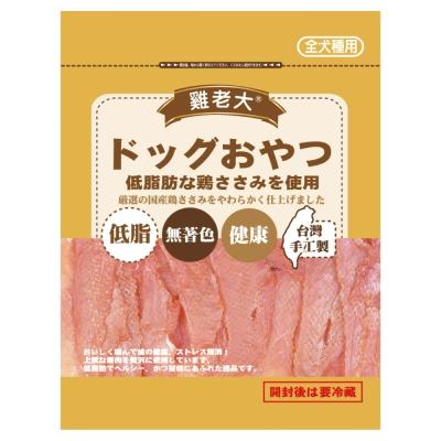 雞老大-燻香薄切雞胸肉片310g【CHP400-02】