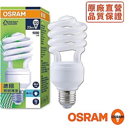 歐司朗OSRAM T3 23W螺旋省電燈泡-白光-4入組