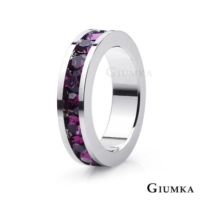 GIUMKA 珠飾 CHARMS 完美情人-紫色
