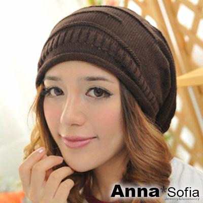 AnnaSofia-平行線織捲邊-保暖針織毛線毛帽-深咖