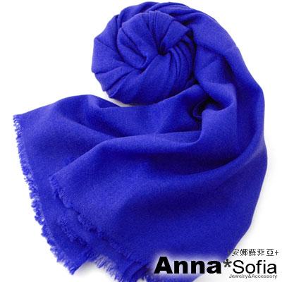 AnnaSofia 素面純色 純羊毛長圍巾(短鬚-寶藍)