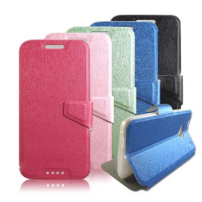 VXTRA-New-HTC-One-M7-輕甜糖絲紋-側翻支架皮套