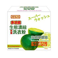 御衣坊多功能生態濃縮檸檬油洗衣粉700g