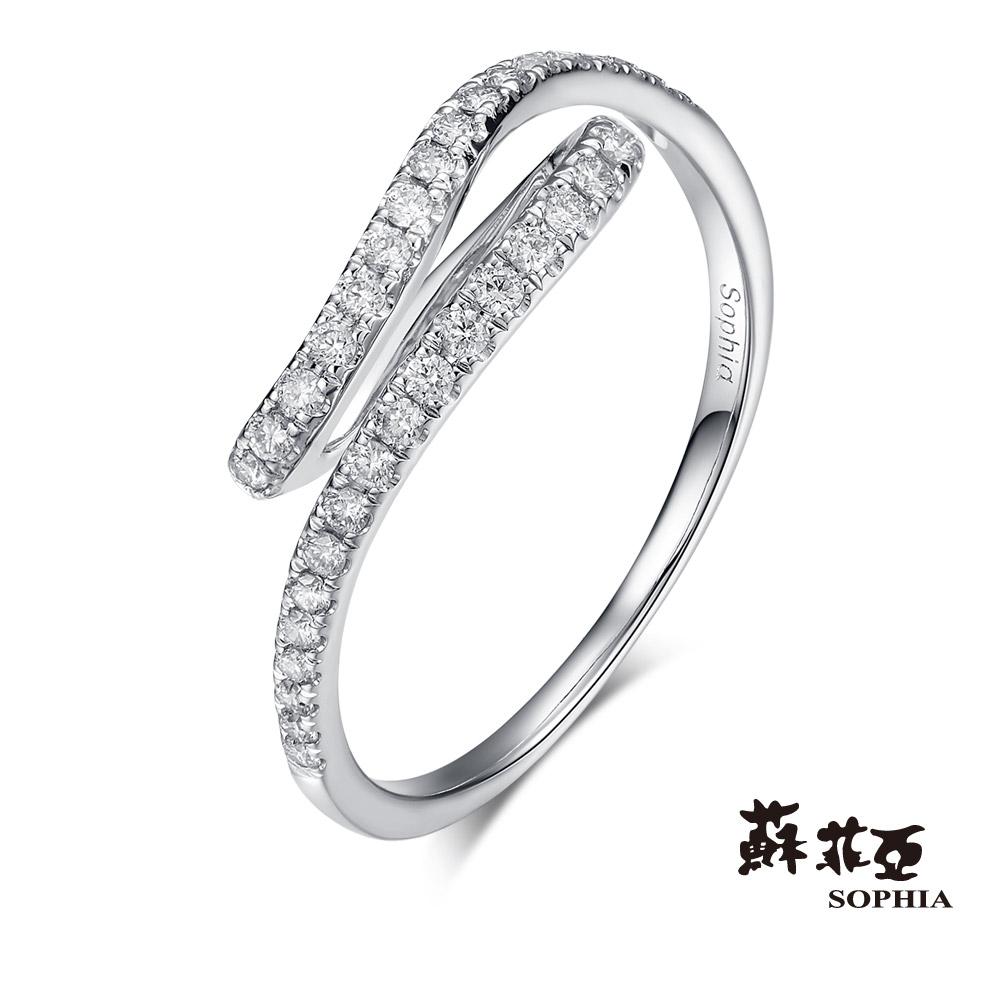 蘇菲亞SOPHIA 鑽戒 - 簡約流線14K鑽石戒指