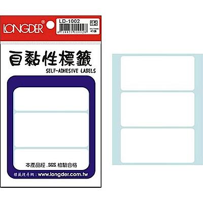 龍德 LD-1002 全白 自黏標籤 45P  (20包/盒)