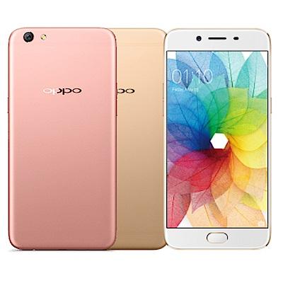 【福利品】OPPO R9s (4G/64G) 雙卡智慧手機