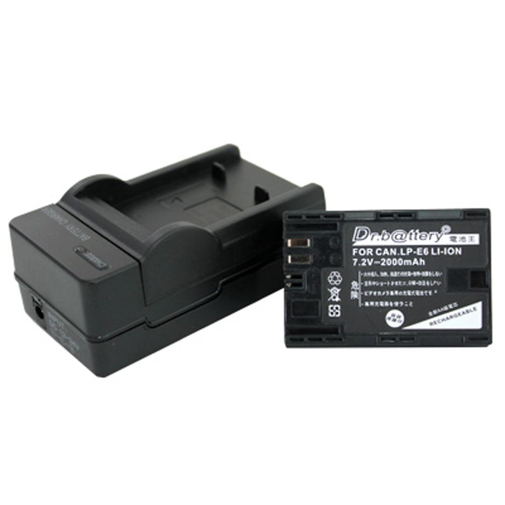電池王 For Canon LP-E6 單眼高容量鋰電池+充電器組