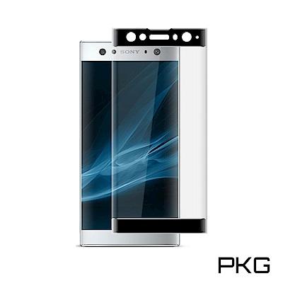 PKG SONY Xperia XA2-Ultra 保護貼-全滿版玻璃-黑