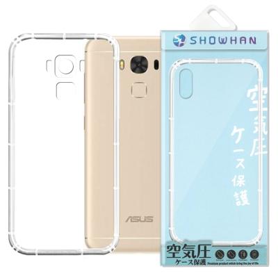 【SHOWHAN】ASUS ZenFone3 Max ZC553KL 空壓手機殼
