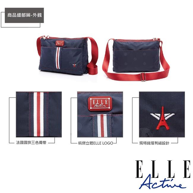 ELLE Active 經典復刻系列-側背包/斜背包-小-藍色