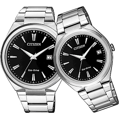 CITIZEN星辰 光動能 熱愛城市時尚對錶(AW1370-51F+FE6020-56F)