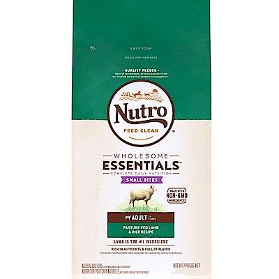美士 全護營養系列-成犬配方 (牧場小羊+健康米) 小顆粒 30磅