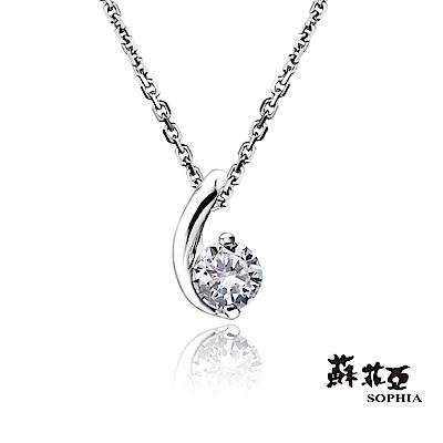 蘇菲亞SOPHIA - 小寶貝0.30克拉FVS2 3EX鑽石項鍊