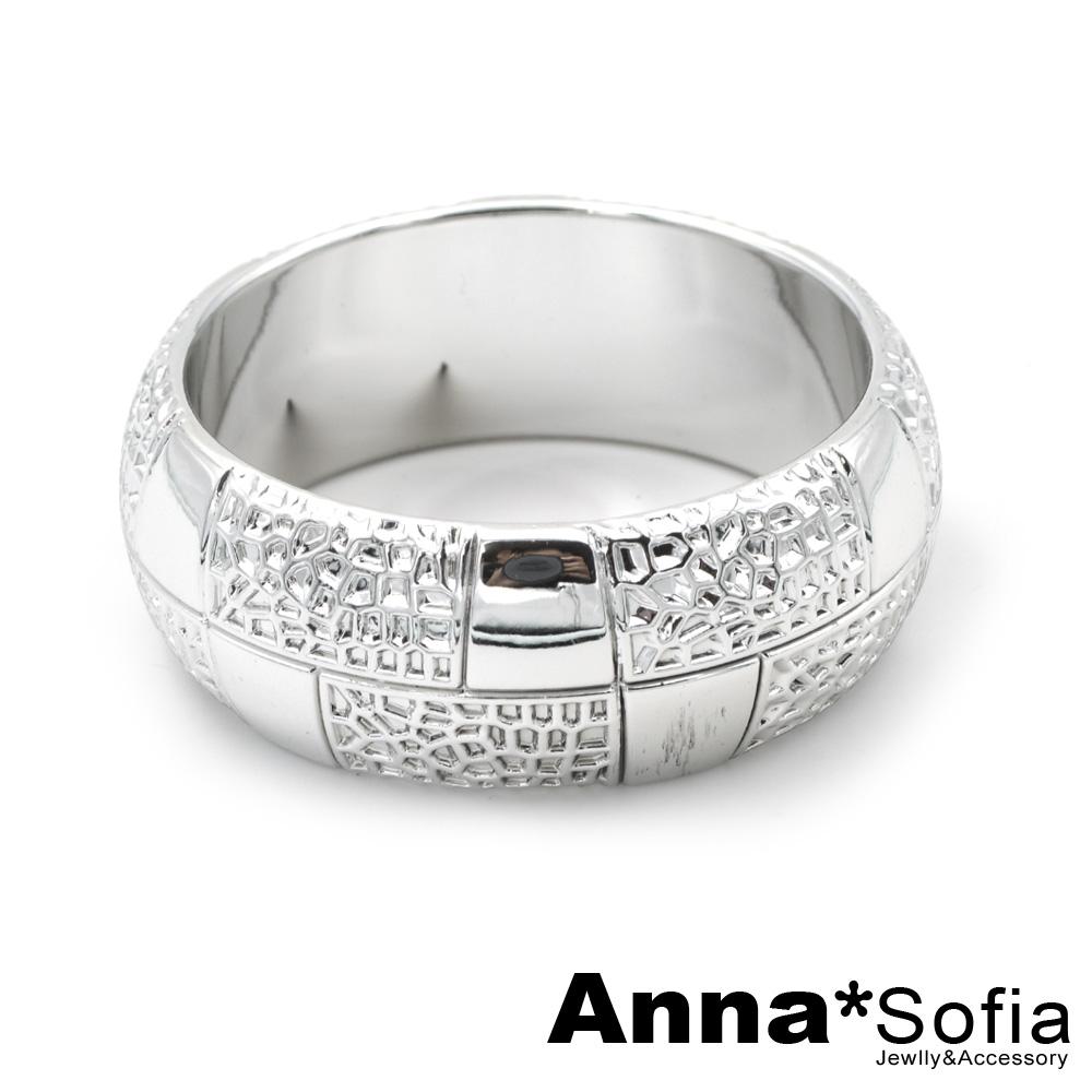 AnnaSofia 石紋塊格 光感手環(銀系)