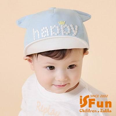 iSFun 動物耳朵 英文刺繡兒童棒球帽 2色可選