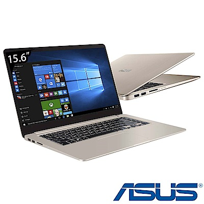 ASUS S510UN 15吋筆電(i5/4G+4G/1TB+16G/MX150/特