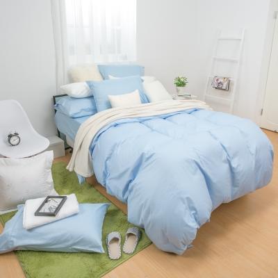 鴻宇HongYew 100%精梳棉 簡約純色-水樣藍 單人床包枕套兩件組