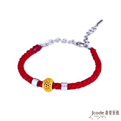 J'code真愛密碼 幸福情網黃金/純銀手鍊-紅編織蠟繩