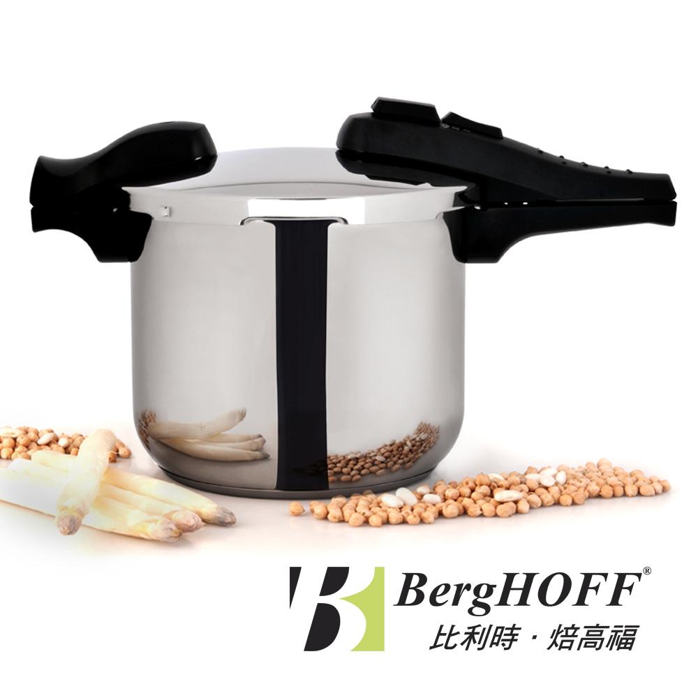 BergHOFF 美食壓力鍋6L(單把)