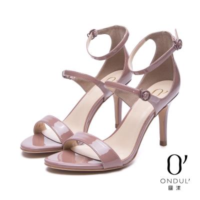 達芙妮x高圓圓 圓漾系列 涼鞋-流線細版扣帶漆皮一字高跟涼鞋-藕粉