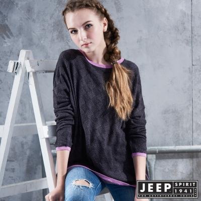 JEEP 女裝 休閒撞色點點造型長袖針織衫 -紫色