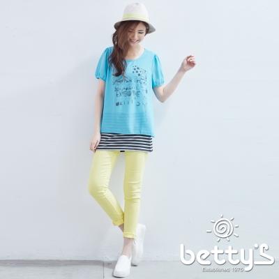 betty's貝蒂思 彈性拼接素面內搭褲(黃色)