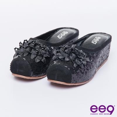 ee9 MIT經典手工~閃耀星光璀璨亮麗夢幻楔型拖鞋*黑色