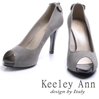 Keeley Ann高雅奢華~魅力菱形水鑽墜飾素面高跟魚口鞋(灰色)