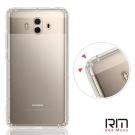 RedMoon Huawei Mate10 5.9吋 防摔透明TPU手機軟殼