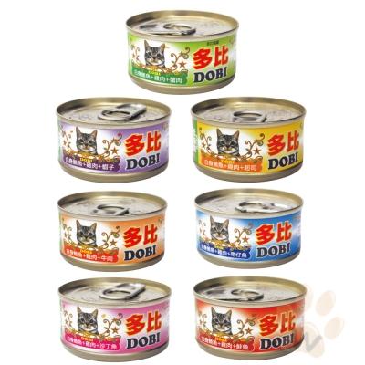 DOBI多比 白肉小貓罐80g 72罐入