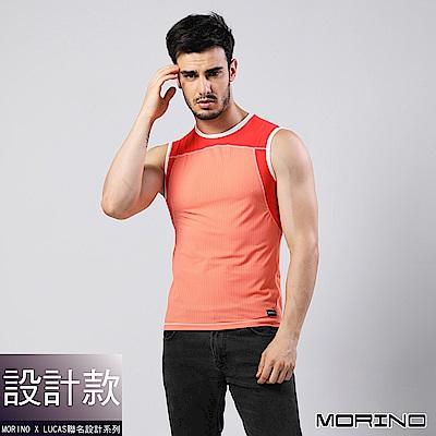 男內衣 設計師聯名-速乾涼爽運動背心  紅色 MORINOxLUCAS