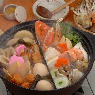 杉山金屬雙重美味 日本製鴛鴦鍋(26cm)