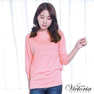 Victoria 落肩寬鬆七分袖線衫-女-粉色