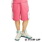 FIVE UP 吸排籃球褲-粉紅