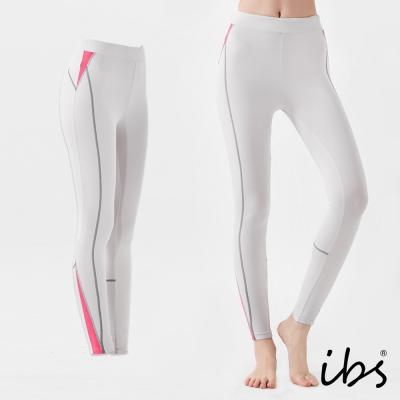 ibs超彈力塑型運動內搭長褲-女-淺灰配玫紅