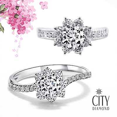 City Diamond引雅 60分FSI華麗求婚鑽石結婚戒指