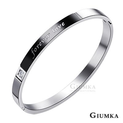 GIUMKA手環手鏈 Forever Love德國精鋼鋯石手環(細版)