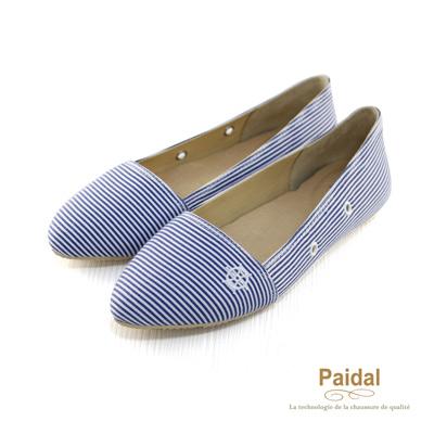 Paidal 經典海洋風橫條紋海錨尖頭娃娃鞋包鞋-藍