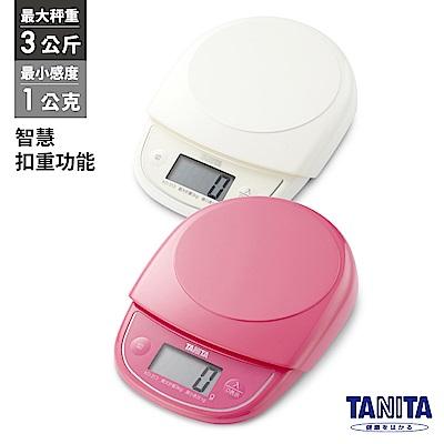 日本TANITA三公斤電子料理秤KD-313(日本製)