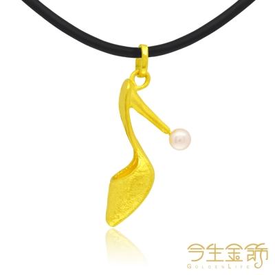 今生金飾 唯美佳人墜 珍珠款 時尚黃金墜飾